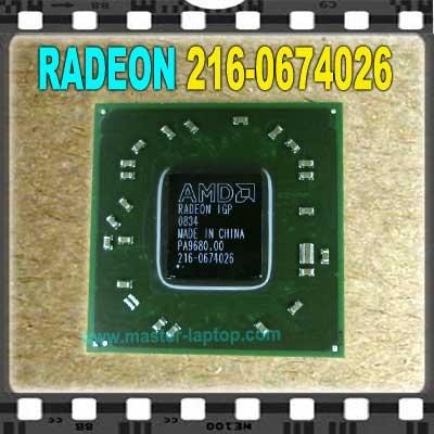 RADEON 216 0674026  large2