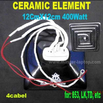12X12 Ceramic 400watt  large2