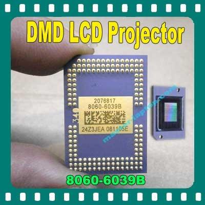DMD 8060 6039B  large2