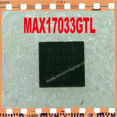 MAX17033GTL  large2