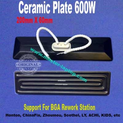 ceramic plates 600watt  large2
