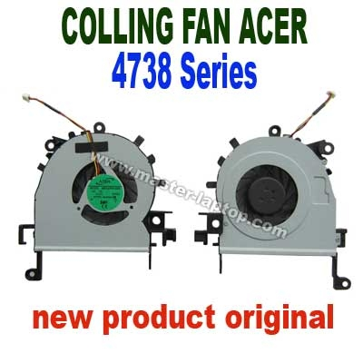 colling fan acer 4738  large2