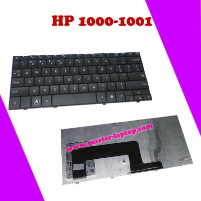 hp1000 1001  large2