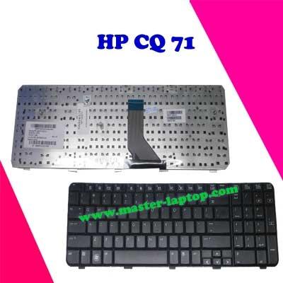 hpcq71  large2