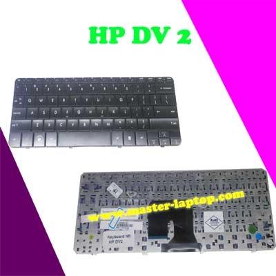 hpdv2  large2