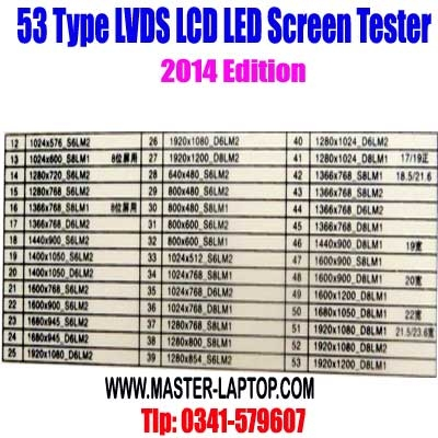 large2 53 Type LVDS LCD LED Screen Tester tabel