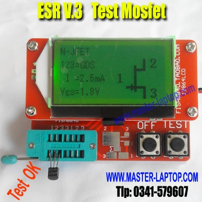 large2 ESR V3Test Mosfet
