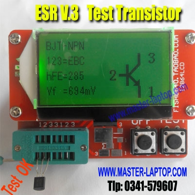 large2 ESR V3Test Transistor
